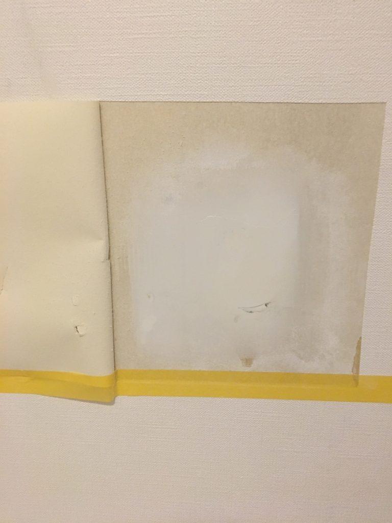 クロス壁の補修/ステップ6