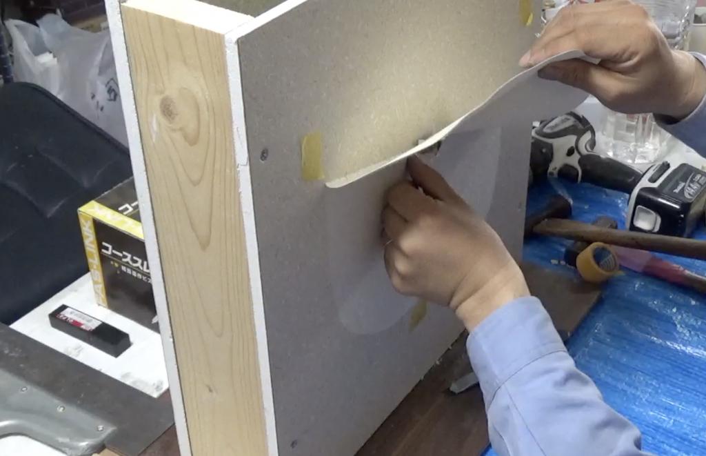 壁の穴補修:手順3