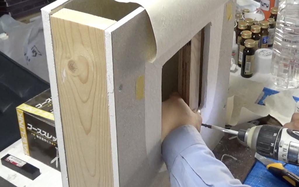 壁の穴補修:手順6